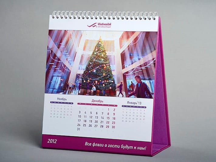 Календарь домик, 150 х 150 мм
