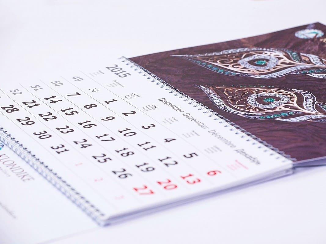 Календарь без рекламных полей