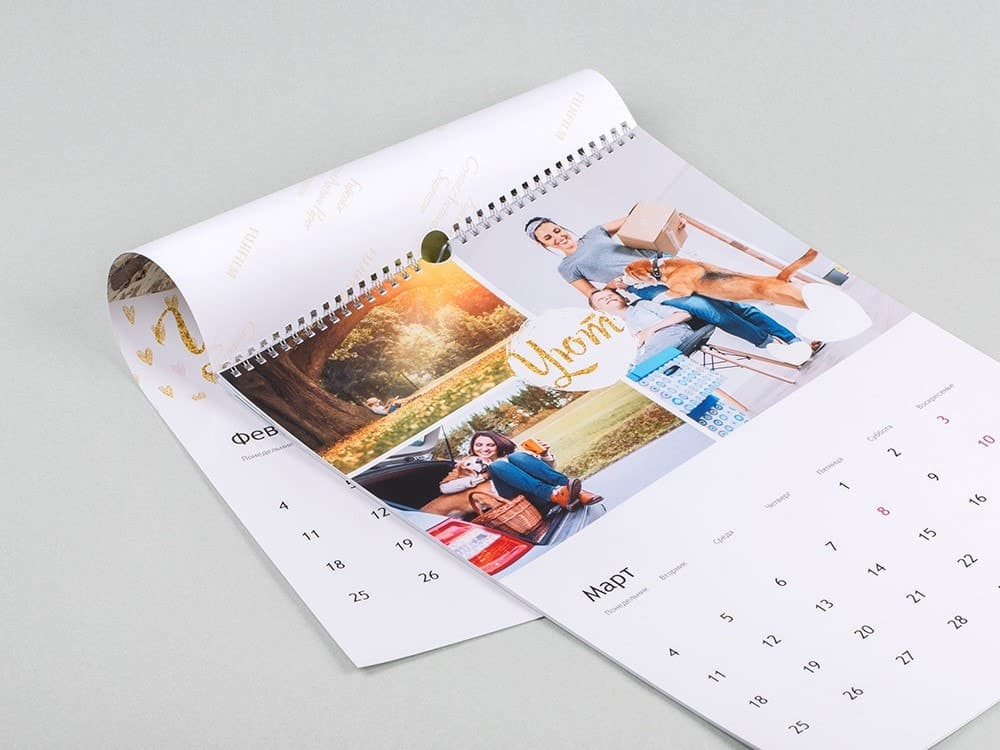 Перекидной календарь, А3