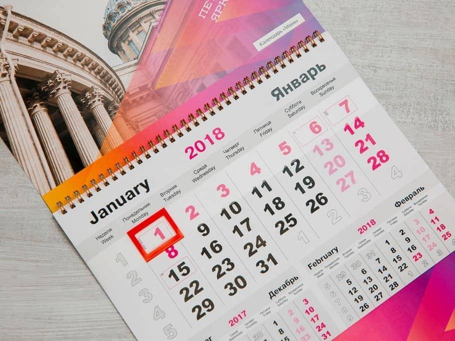 Календарь с блоком 3 в 1