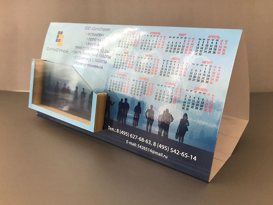 Календарь домик с подставкой под визитки
