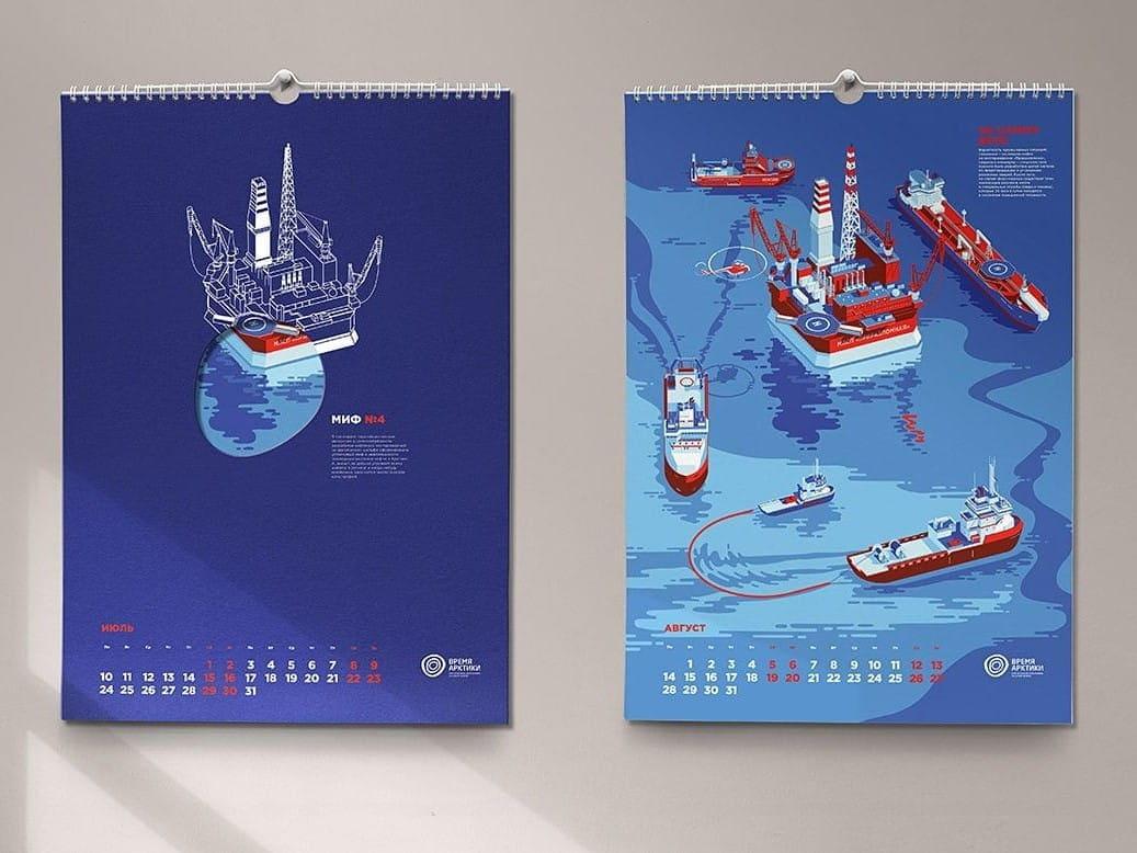 Перекидной календарь, А2