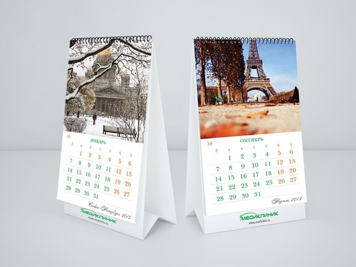 Календарь домик-планер,100 х 210 мм