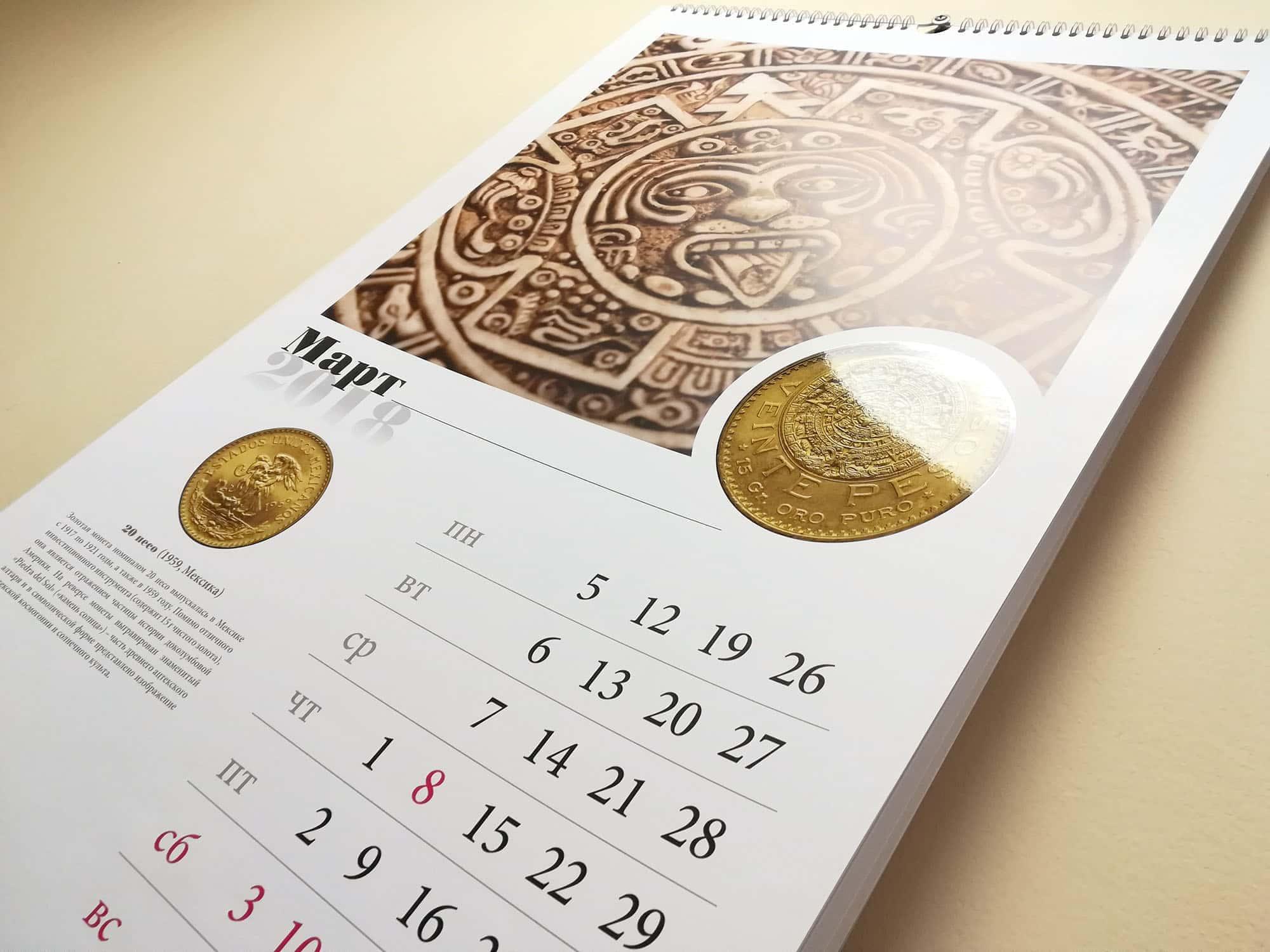 Перекидной календарь А2, с ламинацией