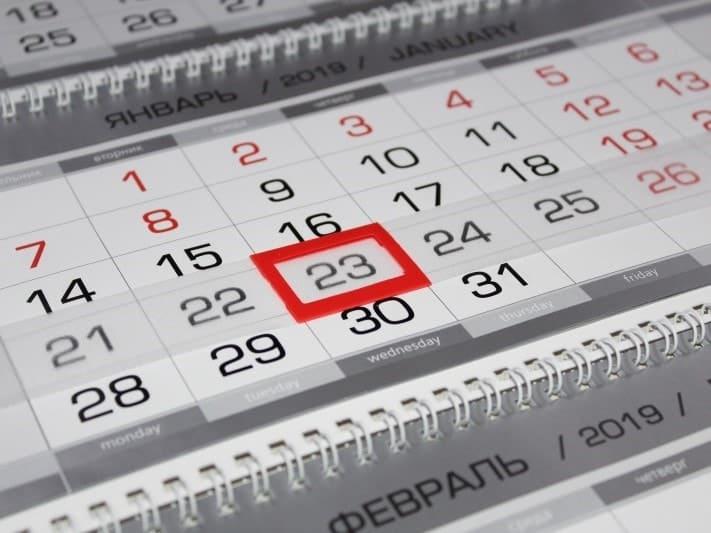 Календарный блок