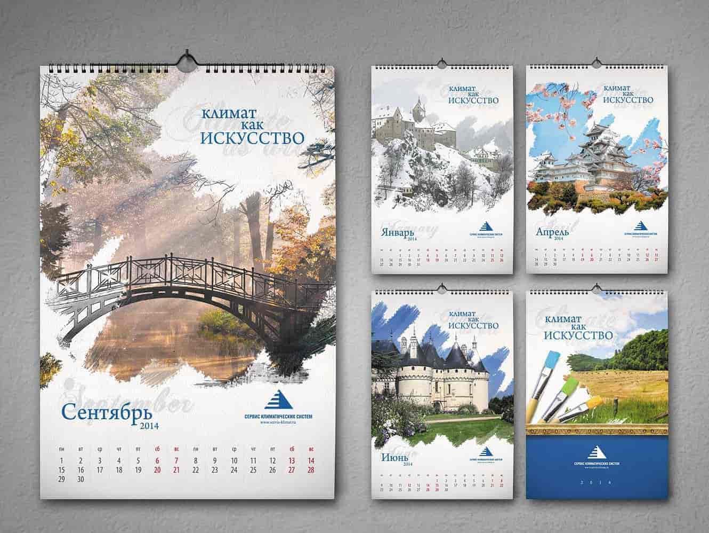 Календарь перекидной, А2